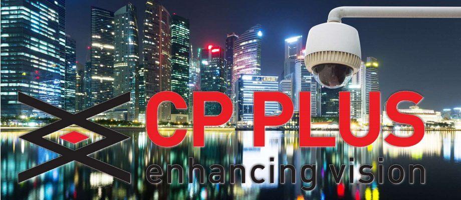 Cpplus Cctv Uae